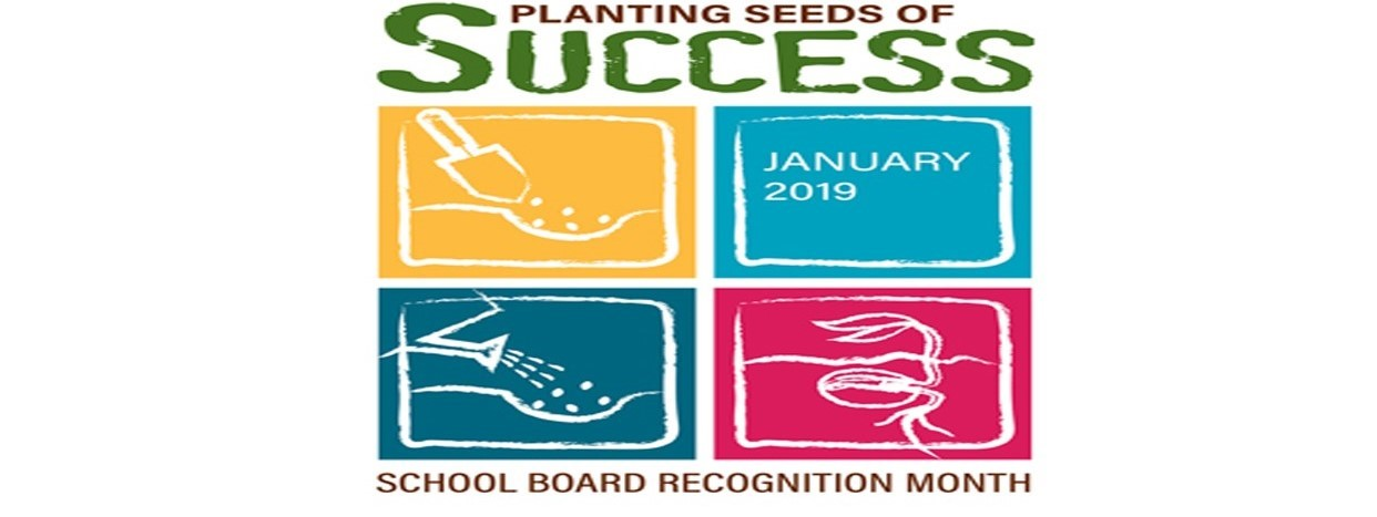 School board recognition logo